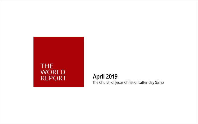 The World Report 2019 April
